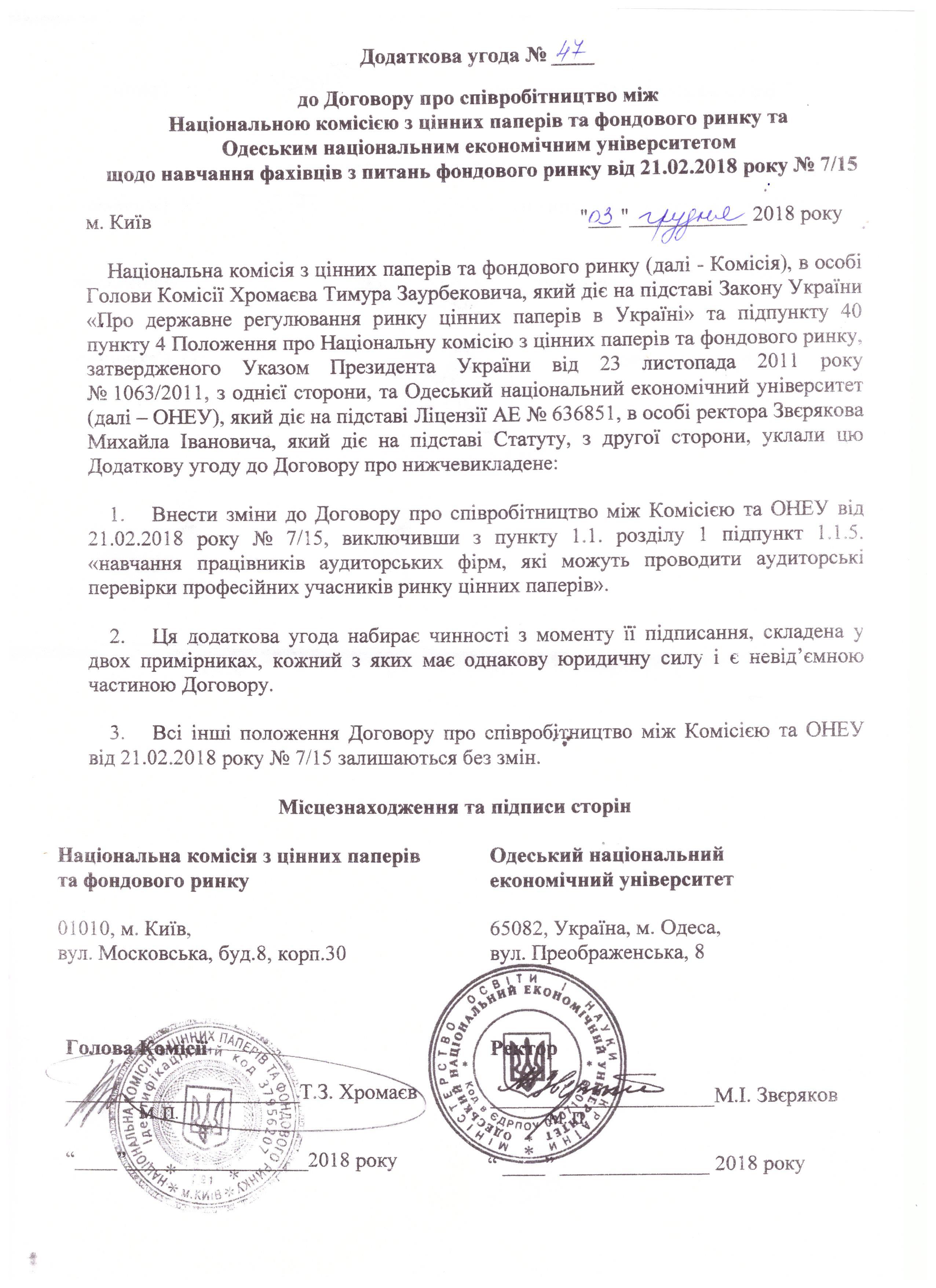 Обучение финмониторинг украина обучение онлайн английскому языку бесплатно
